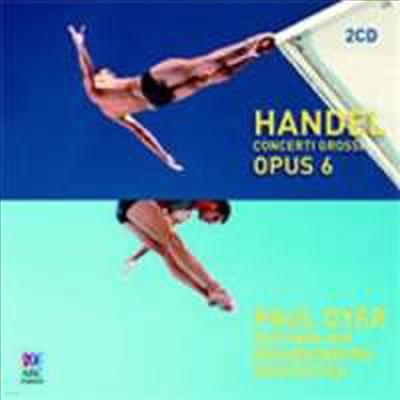 헨델 : 12개의 콘체르티 그로시 Op.6 HWV319-30 (Handel : Concerti grossi Op. 6 Nos. 1-12 HWV319-330) - Paul Dyer