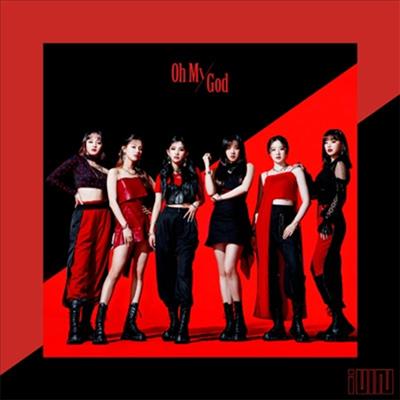 (여자)아이들 - Oh My God (CD+DVD) (초회한정반 A)