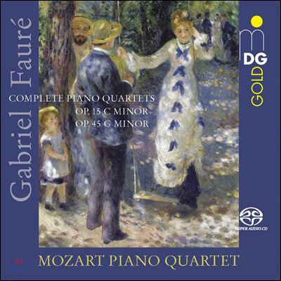 Mozart Piano Quartet 포레: 피아노 4중주 1번 2번 (Faure: Piano Quartets Nos.1, 2)