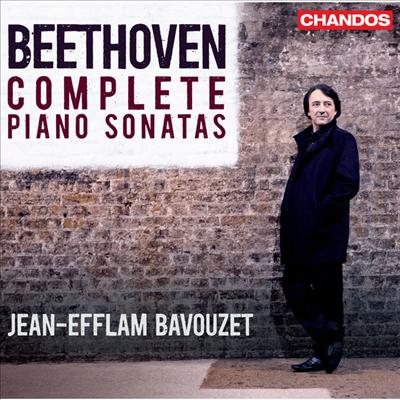 베토벤: 피아노 소나타 전집 1 - 32번 (Beethoven: Complete Piano Sonatas) (9CD Boxset) - Jean-Efflam Bavouzet