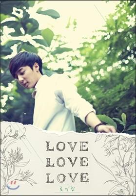 로이킴 1집 - Love Love Love