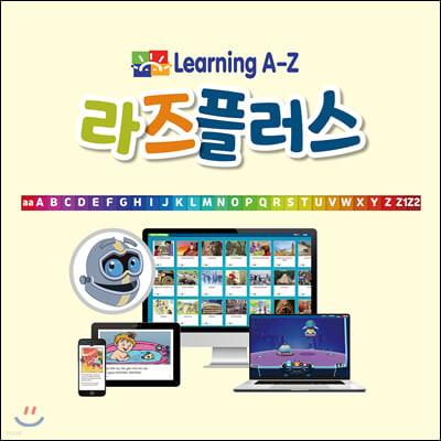 라즈키즈 라즈플러스 온라인 영어독서프로그램 1년 이용권