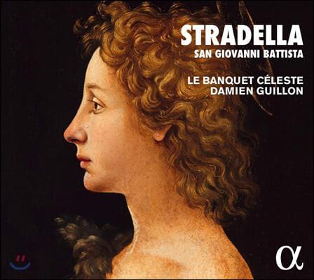 Damien Guillon 스트라델라: 오라토리오 '세례 요한' (Stradella: San Giovanni Battista)