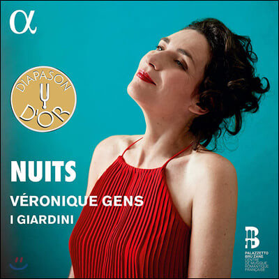 Veronique Gens 베로니크 장이 부르는 밤의 노래 (Nuits)