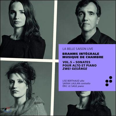Lise Berthaud 브람스: 비올라 소나타 1, 2번 외 (Brahms Integrale Musique de Chambre Vol.5)