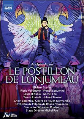 Michael Spyres 아돌프 아당: 오페라 '롱쥐뫼의 우편배달부' (Adolphe Adam: Le Postillon de Lonjumeau)