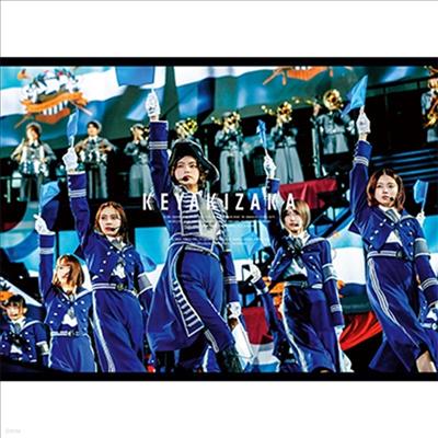 Keyakizaka46 (케야키자카46) - けやき共和國2019 (지역코드2)(2DVD) (초회생산한정반)