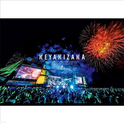 Keyakizaka46 (케야키자카46) - けやき共和國2019 (지역코드2)(DVD)