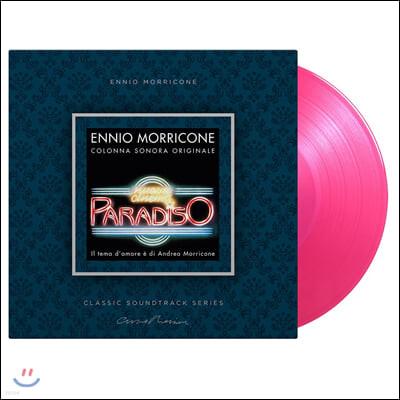 시네마 천국 영화음악 (Nuovo Cinema Paradiso OST by Ennio Morricone 엔니오 모리꼬네) [투명 핑크 컬러 LP]