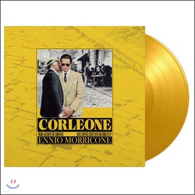 최후의 시실리 영화음악 (Corleone OST by Ennio Morricone 엔니오 모리꼬네) [옐로우 컬러 LP]