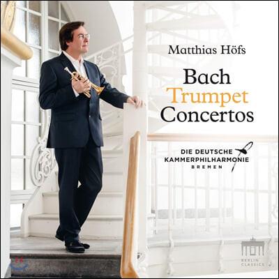 Matthias Hofs 트럼펫으로 연주한 바흐 하프시코드, 바이올린 협주곡 (Bach: Trumpet Concertos)