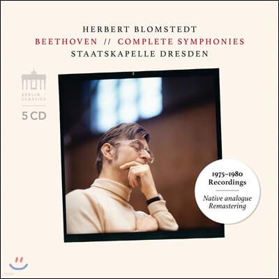 Herbert Blomstedt 베토벤: 교향곡 전곡 - 헤르베르트 블롬슈테트 (Beethoven: Complete Symphonies)