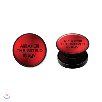 WayV - Awaken the world GRIPTOK [B]