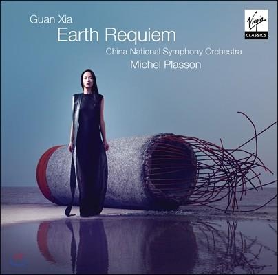 Michel Plasson 관샤: 지구 레퀴엠 (Guan Xia: Earth Requiem)