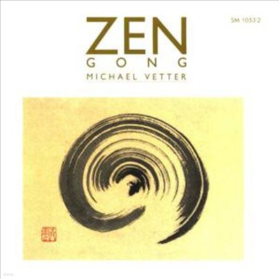 미하엘 베터: 선 (Michael Vetter: Zen - Gong) - Michael Vetter