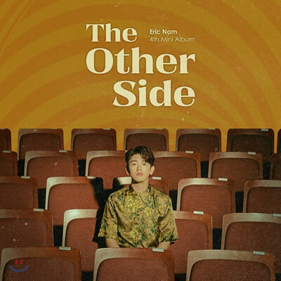 에릭남 (Eric Nam) - The Other Side