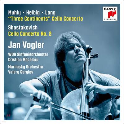 Jan Vogler 니코 멀리 - 스벤 헬비히 - 롱: 첼로 협주곡 `3개의 대륙` - 얀 포글러