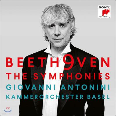 Giovanni Antonini 베토벤: 교향곡 전곡집 - 지오반니 안토니니 (Beethoven: The 9 Symphonies)