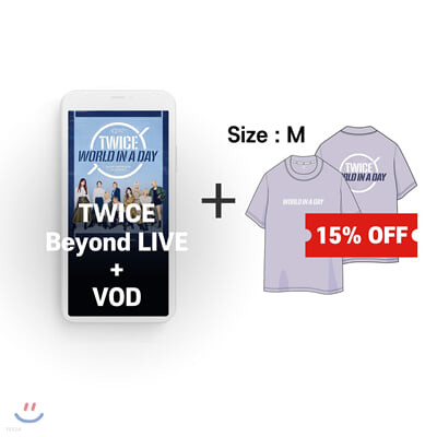 TWICE Beyond LIVE +VOD관람권 + 티셔츠 (LIGHT PURPLE, M)
