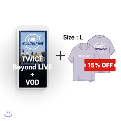 TWICE Beyond LIVE +VOD관람권 + 티셔츠 (LIGHT PURPLE, L)