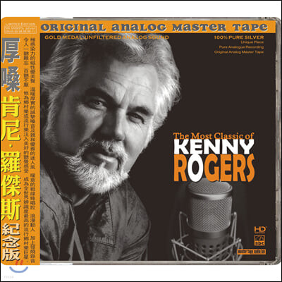 Kenny Rogers (케니 로저스) - 베스트 앨범 The Most Classic Of Kenny Rogers