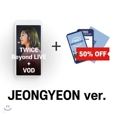 [정연] TWICE Beyond LIVE +VOD관람권 + SPECIAL AR TICKET SET