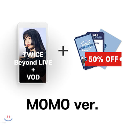 [모모] TWICE Beyond LIVE +VOD관람권 + SPECIAL AR TICKET SET