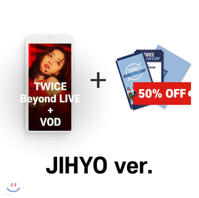 [지효] TWICE Beyond LIVE +VOD관람권 + SPECIAL AR TICKET SET