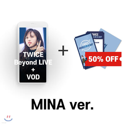 [미나] TWICE Beyond LIVE +VOD관람권 + SPECIAL AR TICKET SET
