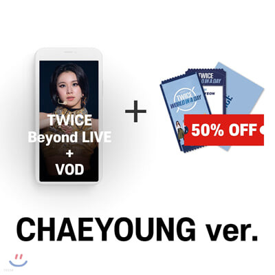 [채영] TWICE Beyond LIVE +VOD관람권 + SPECIAL AR TICKET SET