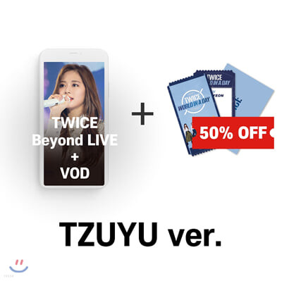 [쯔위] TWICE Beyond LIVE +VOD관람권 + SPECIAL AR TICKET SET