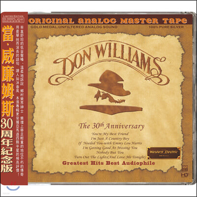 Don Williams (돈 윌리엄스) - 베스트 앨범 The 30th Anniversary