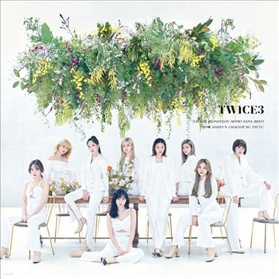 트와이스 (Twice) - #Twice3 (CD)