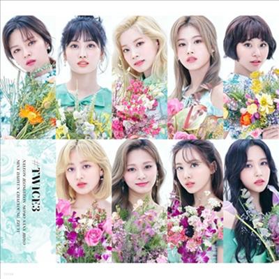트와이스 (Twice) - #Twice3 (CD+DVD) (초회한정반 B)