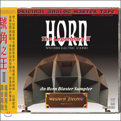 혼 스피커를 위한 고음질 음악 2집 (Western Electric Sound: The Legendary Horn 2)