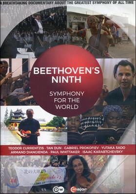 베토벤: 교향곡 9번 '합창' - 세계를 위한 교향곡 (Beethoven's Ninth: Symphony for the World)