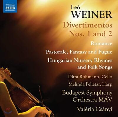 Valeria Csanyi 레오 베이네르: 관현악 작품 3집 - 디베르티멘토 1, 2번 (Leo Weiner: Divertimentos Nos.1, 2)