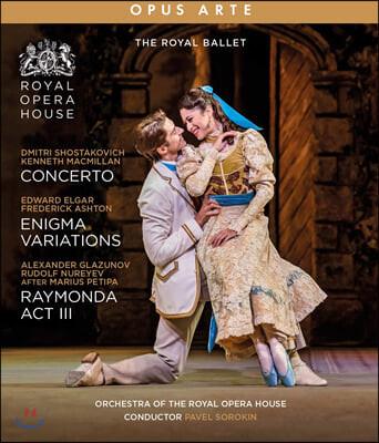 The Royal Ballet 로열 발레 - 맥밀란: 콘체츠토 / 애쉬튼: 수수께끼 변주곡 / 누레예프: 레이몬다 3막 (Concerto, Enigma & Raymonda)