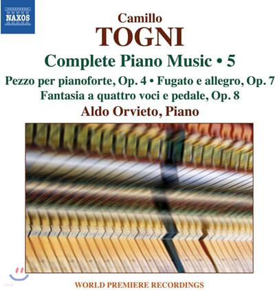 Aldo Orvieto 카밀로 토니: 피아노 작품 전곡 5집 (Camillo Togni: Complete Piano Music Vol.5)
