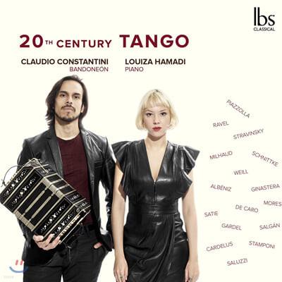 Claudio Constantini / Louiza Hamadi 20세기 탱고 작품집 (20th Century Tango)