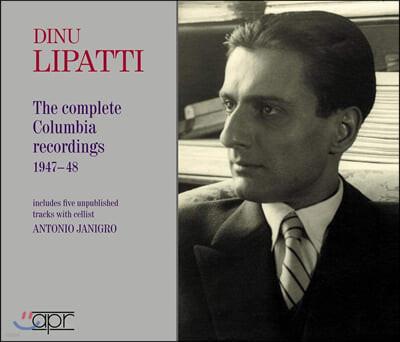 디누 리파티 콜럼비아 레코딩 전집 (Dinu Lipatti - The Complete Columbia recordings 1947-1948)
