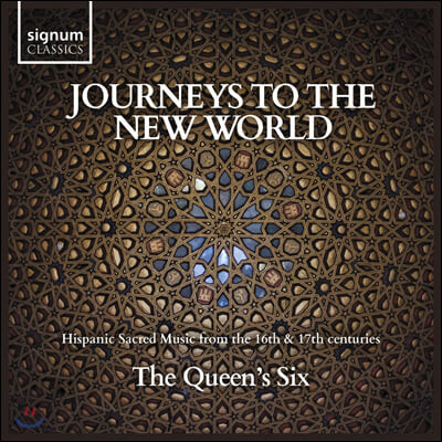 The Queen's Six 남성 중창단이 노래하는 16-17세기 스페인 종교음악 (Journeys to the New World)