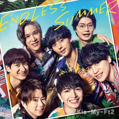 Kis-My-Ft2 (키스마이훗토츠) - Endless Summer