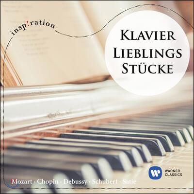Aldo Ciccolini / Gyorgy Cziffra 피아노 소품 모음집 (Piano: My Favourite Works)