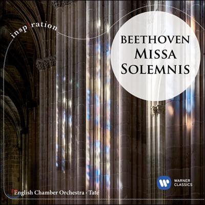 Jeffrey Tate 베토벤: 장엄미사 (Beethoven: Missa Solemnis op.123)