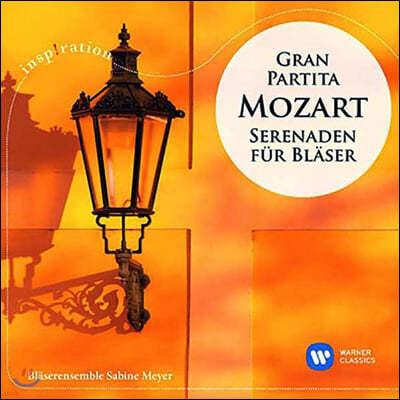 Sabine Meyer 모차르트: 세레나데 10번 '그랑 파르티타',11번 (Mozart: Serenaden Nr.10 , 11 (KV 361 'Gran Partita' , 375)