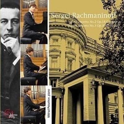 Mikhail Petukhov, Yuri Simonov / 라흐마니노프 : 피아노 협주곡 2, 3번(GI2067)