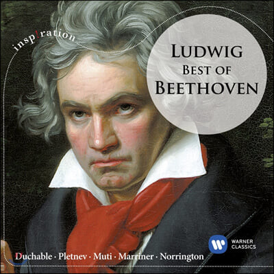 Norrington / Muti / Marriner 베토벤 베스트 (Beethoven: Best of)