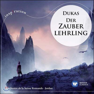 Armin Jordan 뒤카: 마법사의 제자, 교향곡 C장조 (Dukas: Der Zauberlehrling)