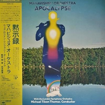 [중고LP]Mahavishnu Orchestra / Apocalypse (일본반)